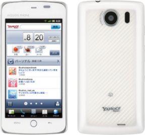 yahoo-android-telefon
